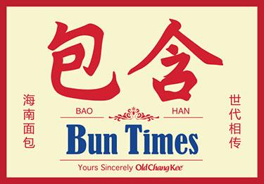 Old Chang Kee Bun Times